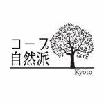 【公式】コープ自然派京都